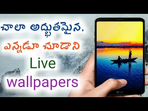 Amazing Live wallpapers for Android phones | telugu | kiran youtube world
