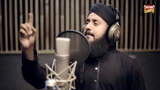 Hafiz Ghulam Mustafa Qadri - Mustafa Ya Mustafa - 2017 - New Naat - Rabi Ul Awal
