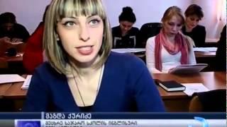 ტრენინგი ინგლისური ენის მასწ. მეთოდიკაში ქ.ბათუმი_ეთერ სანაიასთან ერთად