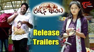 London Babulu Release Trailers | Back to Back | Swathi | Priyadarshi | Rakshith