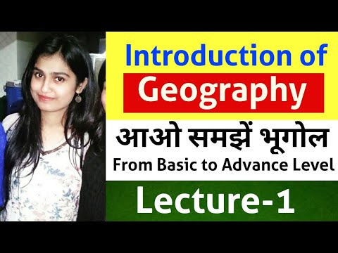 Introduction of Geography from basic to advance level Lecture-1 by Aditi Khare
