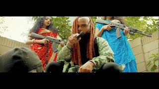 Bhanga Bangla - Matha Ta Fatabo | Official Music Video | Desi Hip Hop Inc