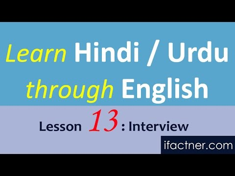 Learn Hindi, Urdu through English language online, Interview Introduction 13