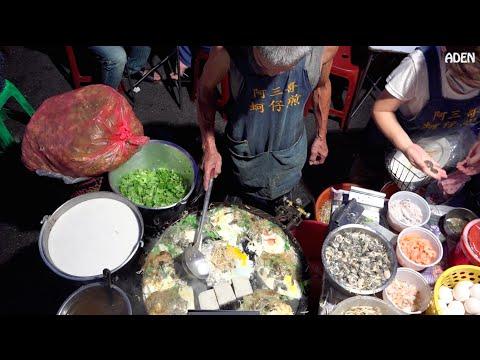 Taiwan Street Food - Oyster Omelette