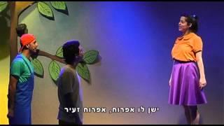 "#x202b;שיר ""קן ציפור""  מתוך הצגת הילדים"