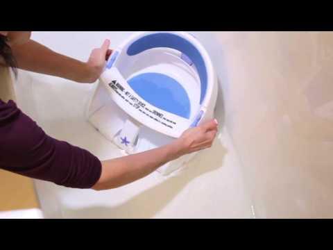 Child Bathing Tip   Dreambaby Premium Deluxe Bath Seat 661