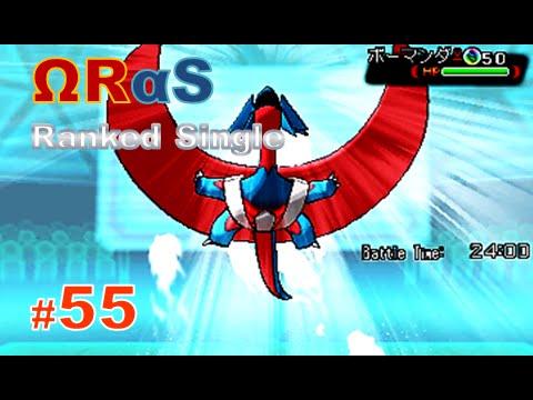 Mega Absol Team Part 1 - Pokemon ORAS LIVE Rating Battle Spot RANKED SINGLE #55 Groudon EMP