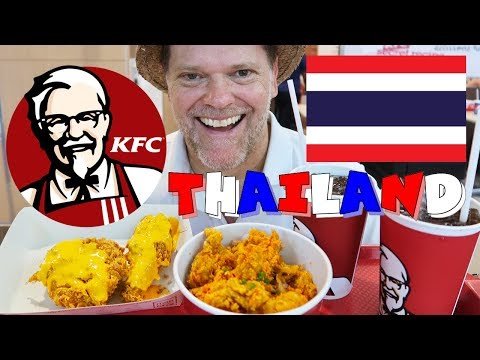 KFC Cheesy Chicken and Chicken Rice Bowl Review - Greg's Kitchen in Thailand