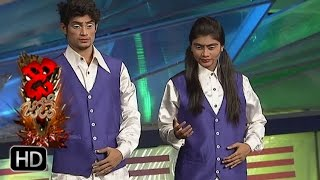 Pandu and Vindhya | Performance | Dhee Jodi | 26th April 2017 | ETV Telugu