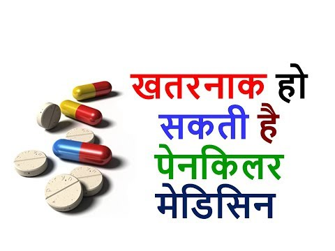 Painkiller Medicine can be dangerous -[Hindi] Mega Support