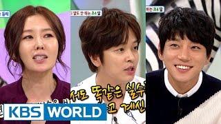 Hello Counselor - An Sunyoung, Kim Jeonghoon, Hwang Chiyeul [ENG/2017.01.02]