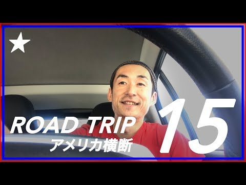 15. Driving Across The United States, Car Cross Country, Solo Round Road Trip!! アメリカ横断車で一人旅大冒険!!