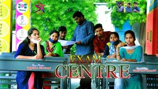 Exam Centre // Village Comedy Video // 5 Star Laxmi