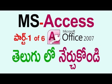 Access in Telugu Tutorial Part 1 Ms Office Access 2007
