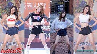 EXID(이엑스아이디) Jeonghwa(정화) Hip Jiggle UP&DOWN(위아래) fancam/직캠 모음 cut compilation