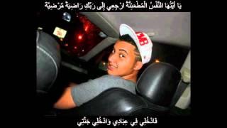 Omar Fareed :shelo Bshwesh Ya Sa7ab |عمر فريد : شيلو بشويش يا سحاب