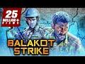 Download Balakot Strike 2019 Tamil Hindi Dubbed Full Movie | Sunil Kumar, Akhila Kishore MP3,3GP,MP4