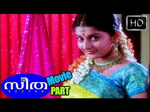 Xxx Mp4 Malayalam Movie Scene From Seetha Engagement 3gp Sex
