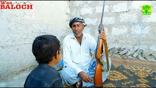 Baloch Film 2017 (DOSTO 4) SHEKARI SHARBAT - Part 10