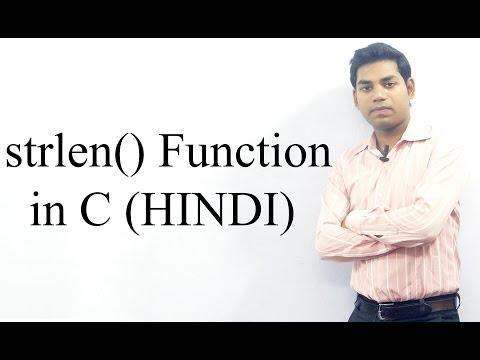 strlen() Function in C (HINDI/URDU)