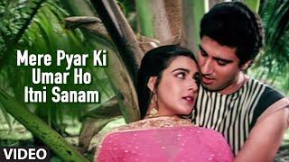 """""""Mere Pyaar Ki Umar Ho Itni Sanam"""" Full Video   Waaris   Lata Mangeshkar   Amrita Singh, Raj Babbar"""