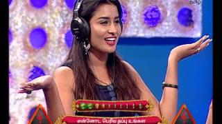 Reshma Dubsmash Poovae Poochudava Serial Zee Tamil - PakVim