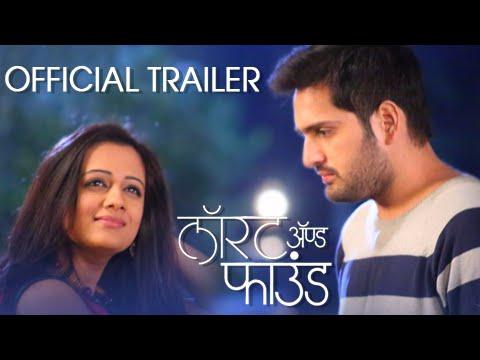 Lost Found Official Trailer Siddharth Chandekar Spruha Joshi Marathi