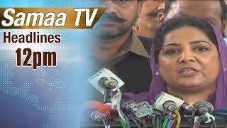 News & Politics Latest Videos Page 52