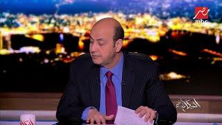 #x202b;عمرو أديب يحذر المصريين: مومو.. عروسة مرعبة تهدد حياة أطفالنا#x202c;lrm;