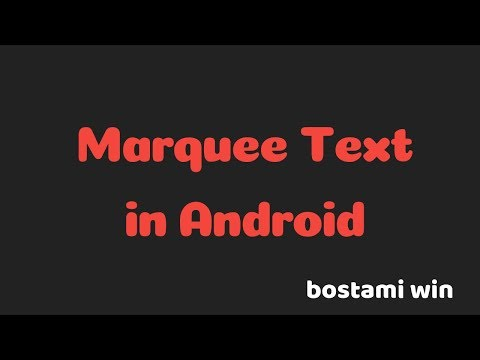 how to use marquee text in android