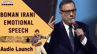 Boman Irani Emotional Speech @ Agnyaathavaasi Audio Launch | Pawan Kalyan | Trivikram