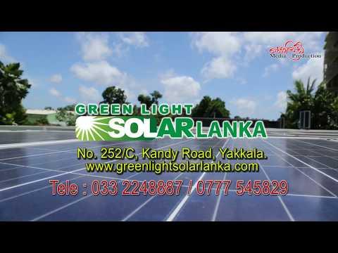 Green Light Solar Lanka (Pvt) Ltd.