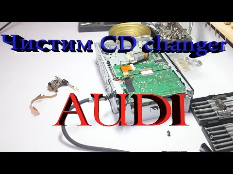 cd changer AUDI TT чистим оптику , optic cleaning