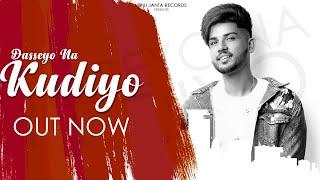 Dasseyo Na Kudiyo (Official Video) Davinder Dhillon | New Punjabi Songs 2019