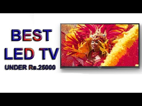 Best led tv in india under Rs 25000 - 2018 [Hindi]