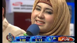 Piya Haji Ali Aqsa Abdul Haq Mp3