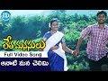 Aanati Mana Chelimi Song - Letha Manasulu Movie Songs - Srikanth - Kalyani - Gopika