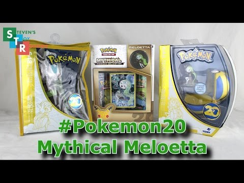 Pokemon 20th Anniversary Meloetta Mythical Collection, Figure, and Plush December 2016 #Pokemon20