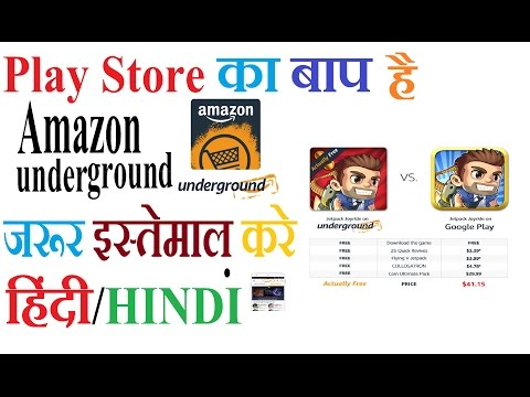 How to use Amazon Underground | Get Paid  Android Apps for FREE Legally