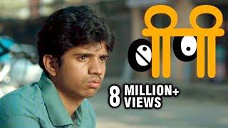 Haravali Pakhare Song From BP ( Balak-Palak ) By Shekhar Ravjiani [HD]