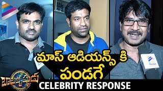 Balakrishnudu Premiere Show Celebrity Response | Nara Rohit | Regina | Mani Sharma | #Balakrishnudu