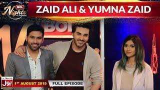 BOL Nights With Ahsan Khan   Zaid Ali   Yumna Zaid    1st August 2019   BOL Entertainment
