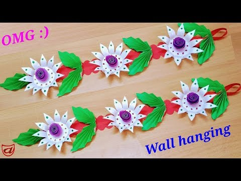 Wall hanging from Disposable plates | DIY thermocol sheet flower | Home decorating craft