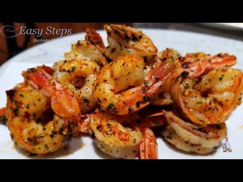 Tawa Shrimp | Griddle Shrimp | Prawns Tawa Fry