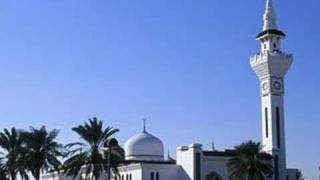 Sura Fatiha- 10 Great Reciter