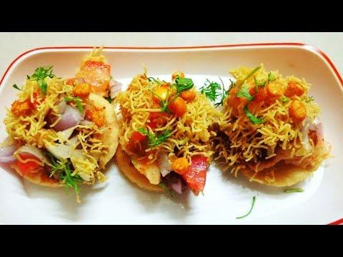 Sev Puri Recipe Video | Popular Mumbai Street Food Chaat | सेव पूरी