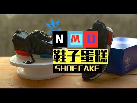 Adidas NMD Shoe Cake Recipe