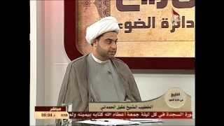 دور الامام السجاد ع في وقعه الحره= الشيخ عقيل الحمداني