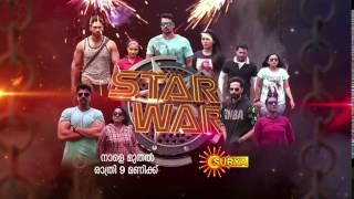 STARWAR on Surya TV - From Tomorrow (23 July)