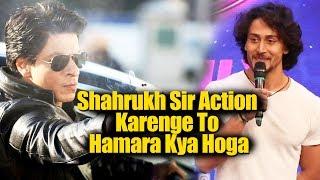 Tiger Shroff's REACTION On Shahrukh Khan's ACTION | Munna Michael